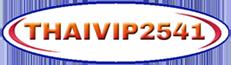 thaivip2541 เว็บพนันบอลออนไลน์ครบวงจร