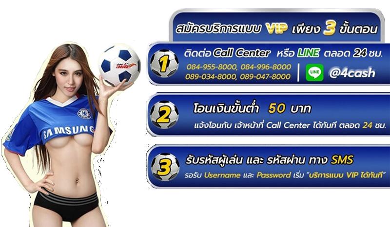 thaivip-newbanner